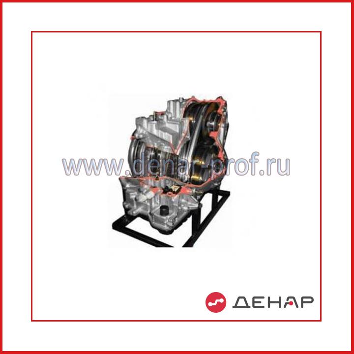 03.06.04.04 Автоматическая коробка передач (вариатор) легкового автомобиля приводом