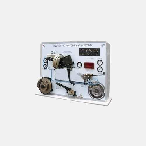 Лабораторный стенд «Гидравлическая тормозная система автомобиля — II» ГТС-II