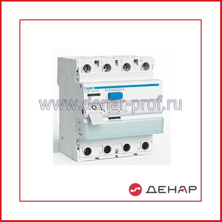 УЗО Устройство защитного отключения электрической сети