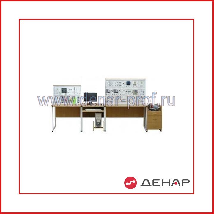 """Комплект учебно-лабораторного оборудования """"Электротехника, электроника, электрические машины и электропривод"""" Э4-СКМ-1"""