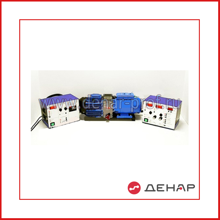 Модульный учебный комплекс МУК-ЭП1