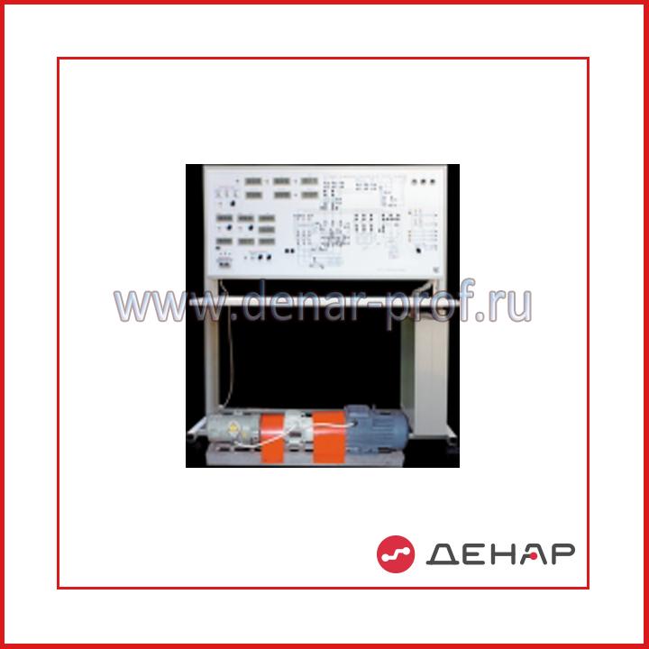 Электрические машины с МПСУ НТЦ-06.23