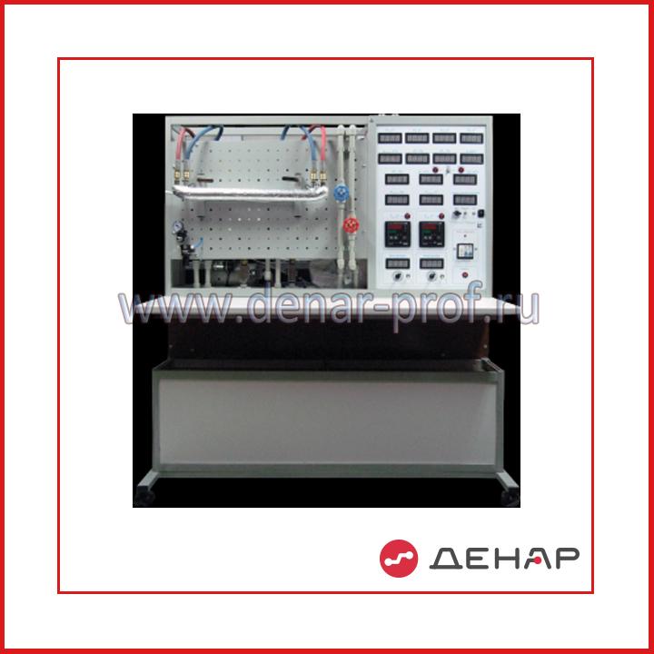 НТЦ-22.05.1 Теплотехника и термодинамика
