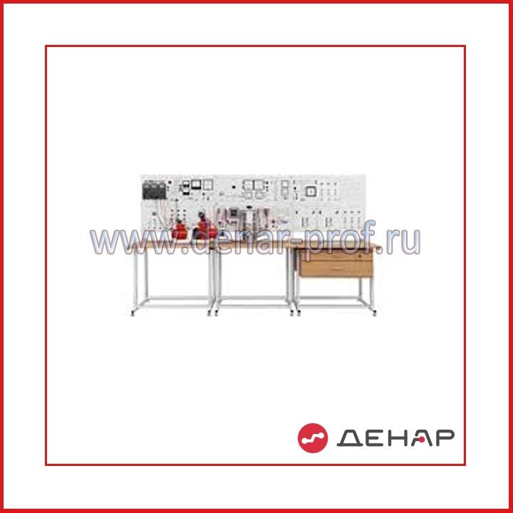 Комплект учебно-лабораторного оборудования  «Электроэнергетика и электротехника - Электрические машины» ЭЭЭТ1-ЭМ-С-Р