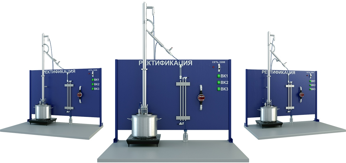 Лабораторная установка процесса «Ректификации»