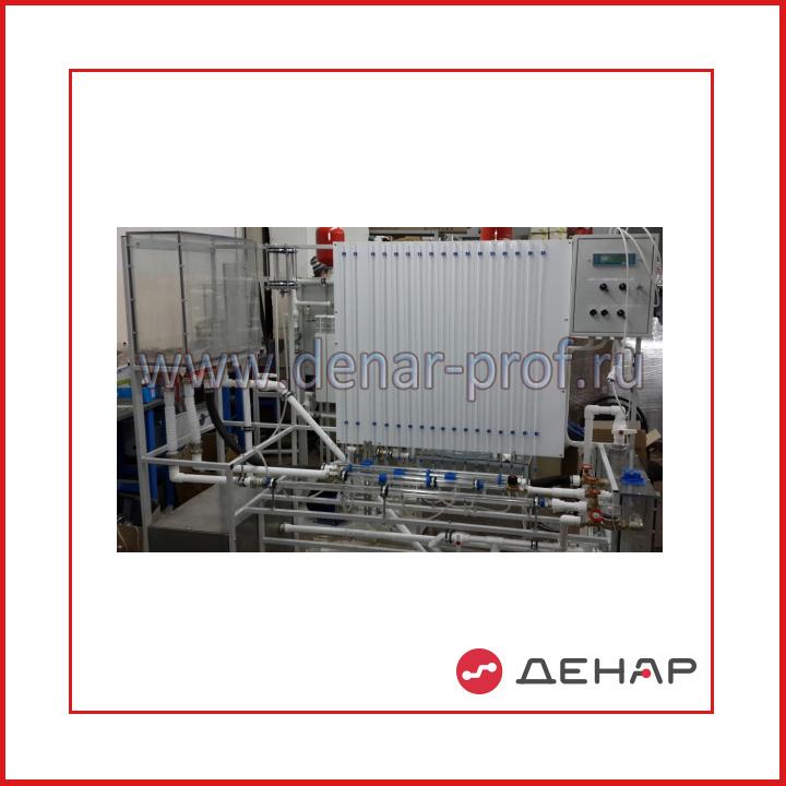Стенд гидравлический универсальный «Экспериментальная механика жидкости» ЭМЖ-09-14ЛР-01
