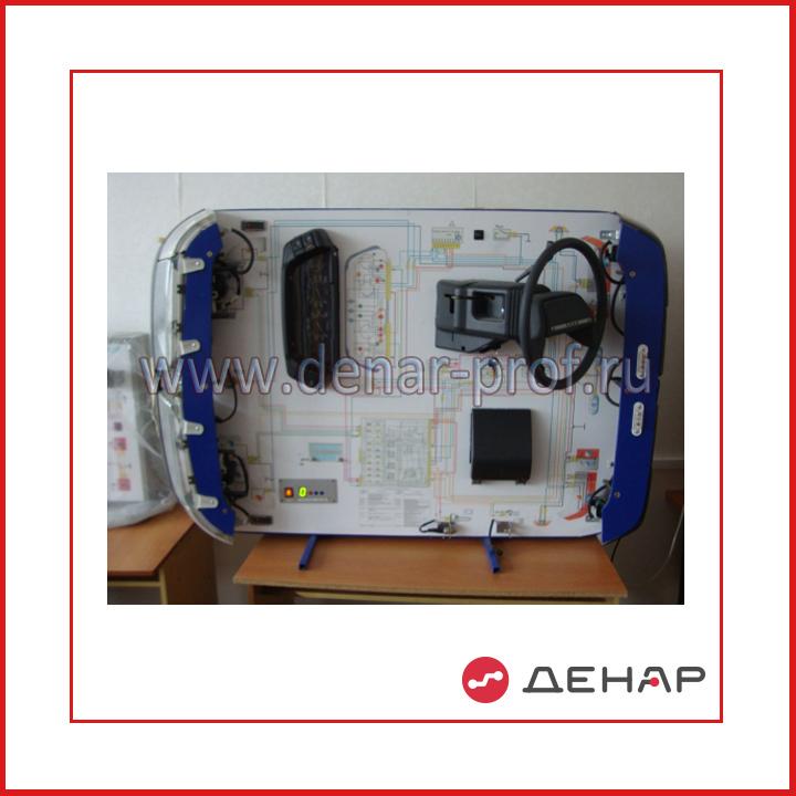 Типовой комплект учебного оборудования «Система освещения и сигнализации легкового автомобиля»