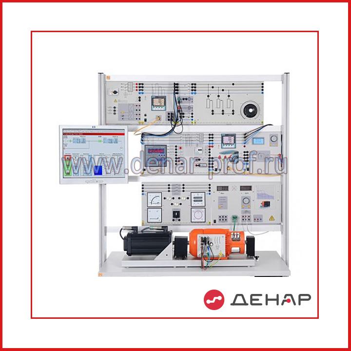 EUG 3 Гидроаккумулирующая электростанция