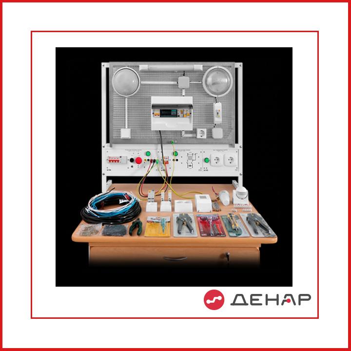 НМН1-ЭСЖП Набор для монтажа и наладки на электромонтажном столе (панели) электрических сетей жилых и офисных помещений