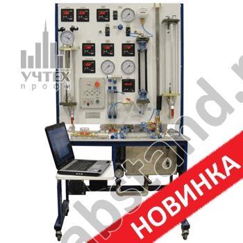 Лабораторный стенд Датчики расхода, давления и температуры в системе ЖКХ