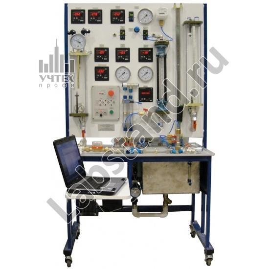 Типовой комплект учебного оборудования Измерения давлений, расходов и температур в системах водоснабжения ЖКХ-012-12ЛР-ПК