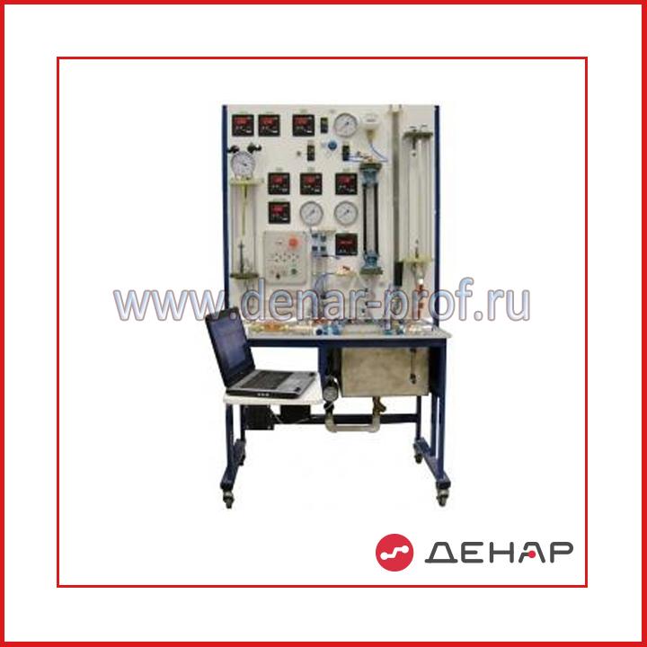 Типовой комплект учебного оборудования Измерения давлений, расходов и температур в системах газоснабжения ЖКХ-012-11ЛР-Р
