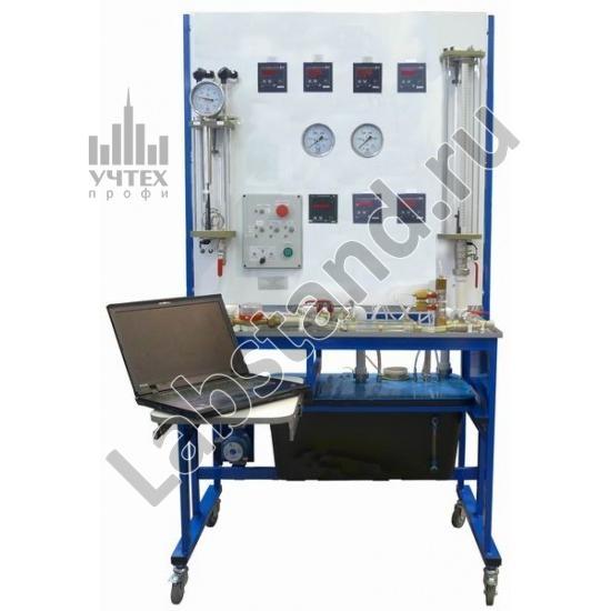 """Типовой комплект учебного оборудования """"Измерения давлений, расходов и температур в системах водоснабжения"""" ИСВ-ДРТ-012-9ЛР-ПК"""