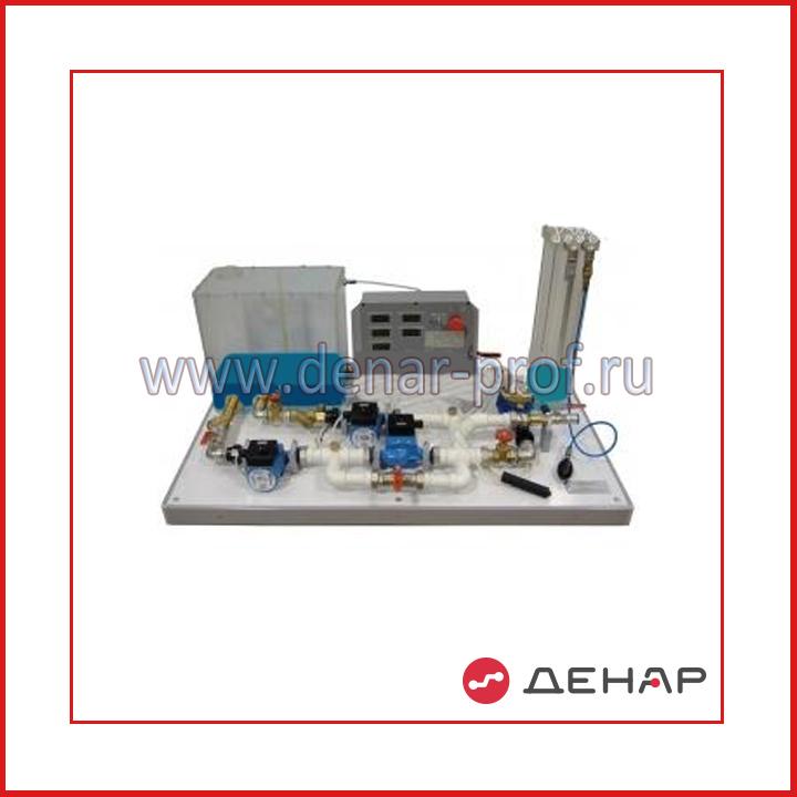 Типовой комплект учебного оборудования «Насосные станции систем водоснабжения ЖКХ» НССВ-019-6ЛР-01-Р