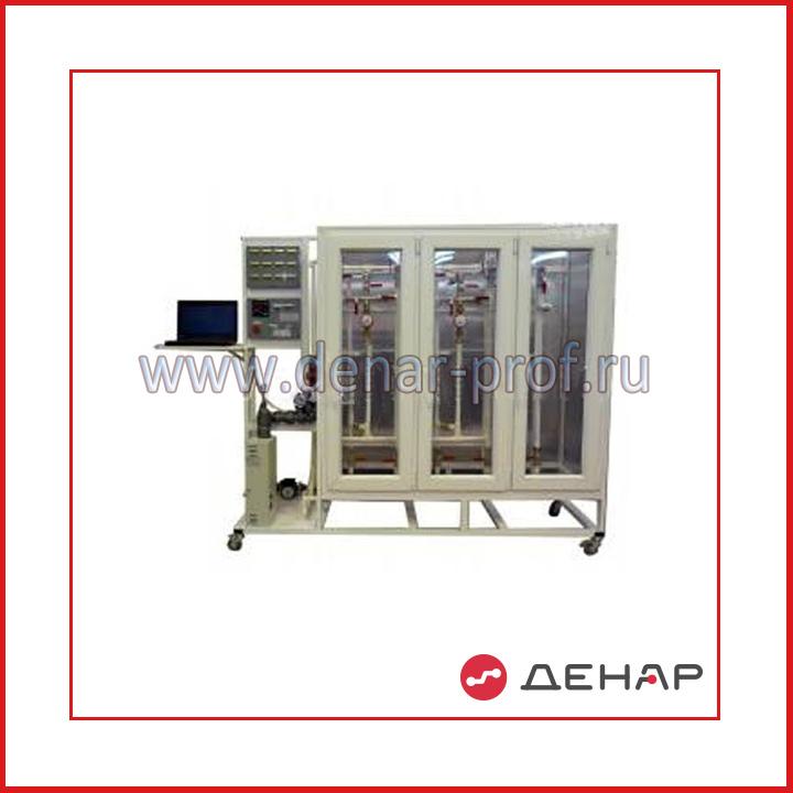 Типовой комплект учебного оборудования «Тепловые и гидравлические характеристики приборов отопления» ТГХПТО-9ЛР-010