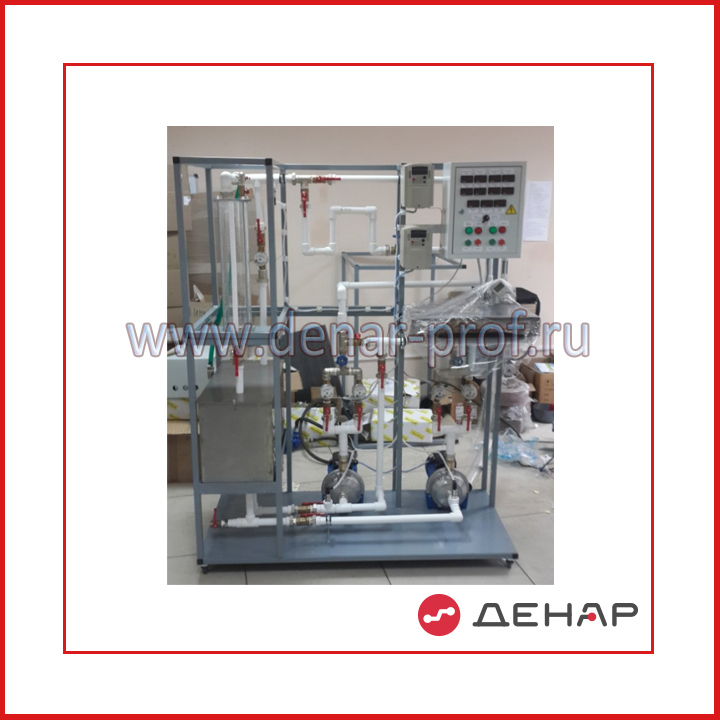 Типовой комплект учебного оборудования Автоматика насосных станций систем водоснабжения» СУ-АНССВ-09-7ЛР-01
