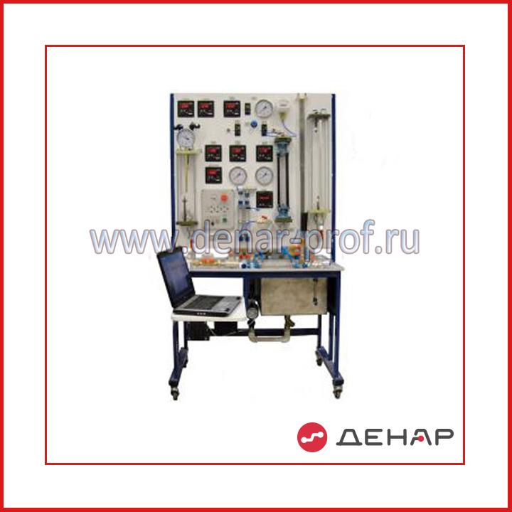 Типовой комплект учебного оборудования Измерения давлений и расходов в системах водоснабжения ИСВ-ДР-09-6ЛР-01