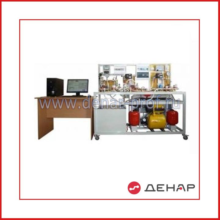Лабораторная установка Автоматизированный тепловой пункт АТП-01