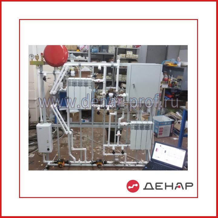 Типовой комплект учебного оборудования «Автономная автоматизированная система отопления» АСО-04
