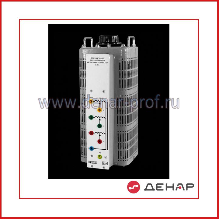 Трехфазный регулируемый автотрансформатор, ТРАТ1