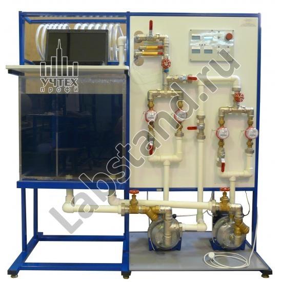 """Лабораторный стенд """"Устройство насосов для систем водоснабжения и водоотведения"""""""