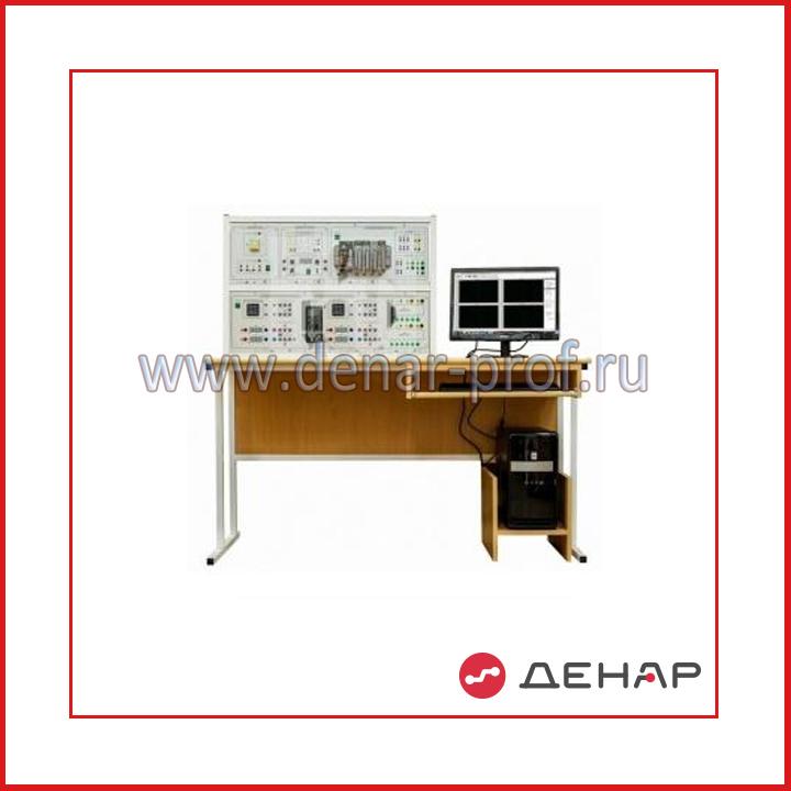"""Типовой комплект учебного оборудования """"Контрольно-измерительные приборы и автоматика"""", исполнение стендовое компьютерное, КИПиА-СК"""