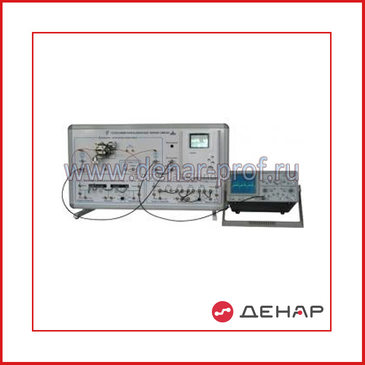 Типовой комплект учебного оборудования «Телекоммуникационные линии связи» ТЛС - 02