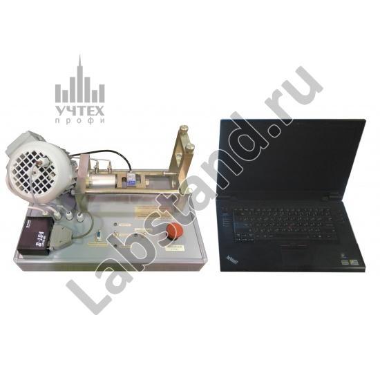 Автоматизированный лабораторный комплекс «Детали машин – соединения с натягом» ДМ-СН-010-3ЛР