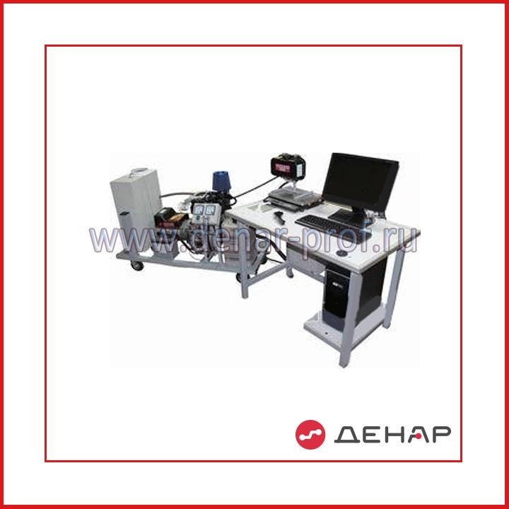 Автоматизированный лабораторный комплекс «Рабочие процессы бензиновых двигателей с мотор-генераторной нагружающей установкой»