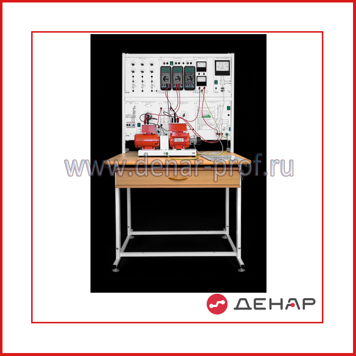 Электрические машины и привод ЭМП2М-С-Р (ЭМП2-С-Р)