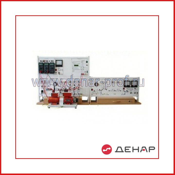 Электрические машины и привод постоянного тока ЭМППТ1-Н-Р