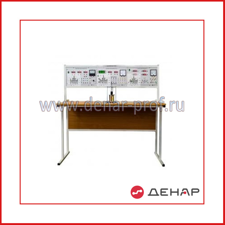 """Типовой комплект учебного оборудования """"Электрические цепи"""", исполнение стендовое ручное, 3 моноблока, ЭЦ-М3-СР"""