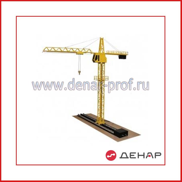 Механизированная модель башенного крана с пультом управления (пластик)