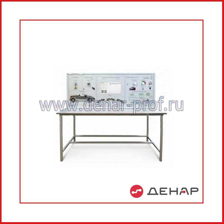 Типовой комплект учебного оборудования «Электросиловые двигательные установки»    ЭСДУ-2-СМВ-С