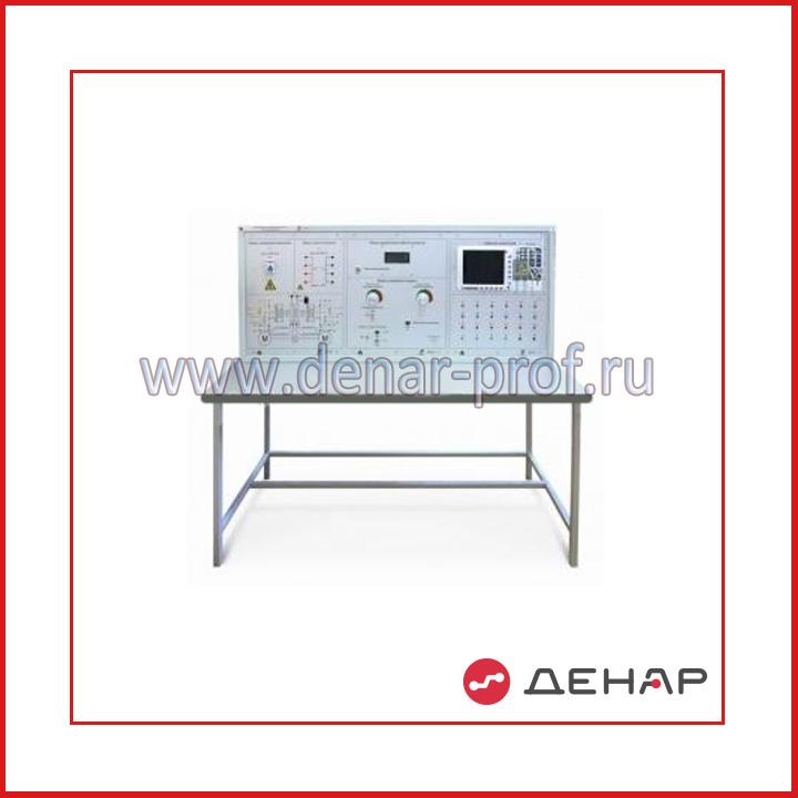 Типовой комплект учебного оборудования  «Вентильный двигатель». ВД-2-МВ-Н