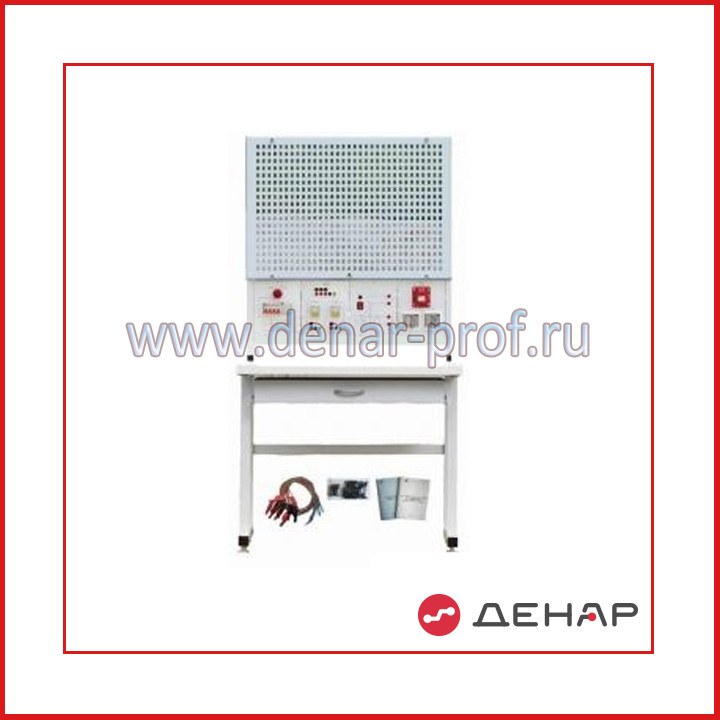 """Типовой комплект учебного оборудования """"Электромонтажный стол» ЭМС-СМП, стендовое исполнение, монтажная панель"""