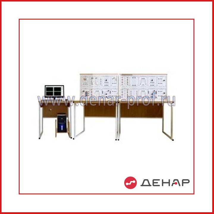 """Типовой комплект учебного оборудования """"Активно-адаптивные электрические сети"""", исполнение настольное с ноутбком, ААС-НН"""