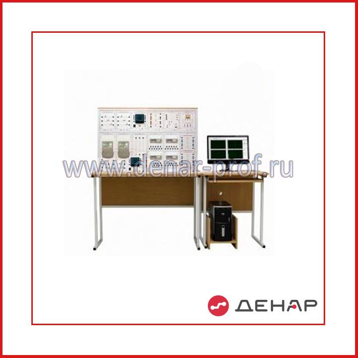 """Типовой комплект учебного оборудования """"Автоматизированные системы контроля и учета электроэнергии"""", исполнение стендовое компьютерное, АСКУЭ-СК"""