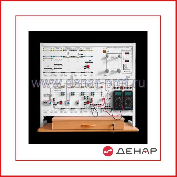 Электробезопасность в электроустановках до 1000В ЭБЭУ2-С-Р