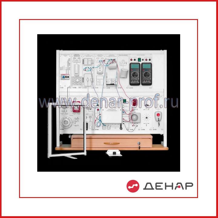 Электромонтаж и наладка охранно-пожарной сигнализации ЭМНОПС1-С-Р
