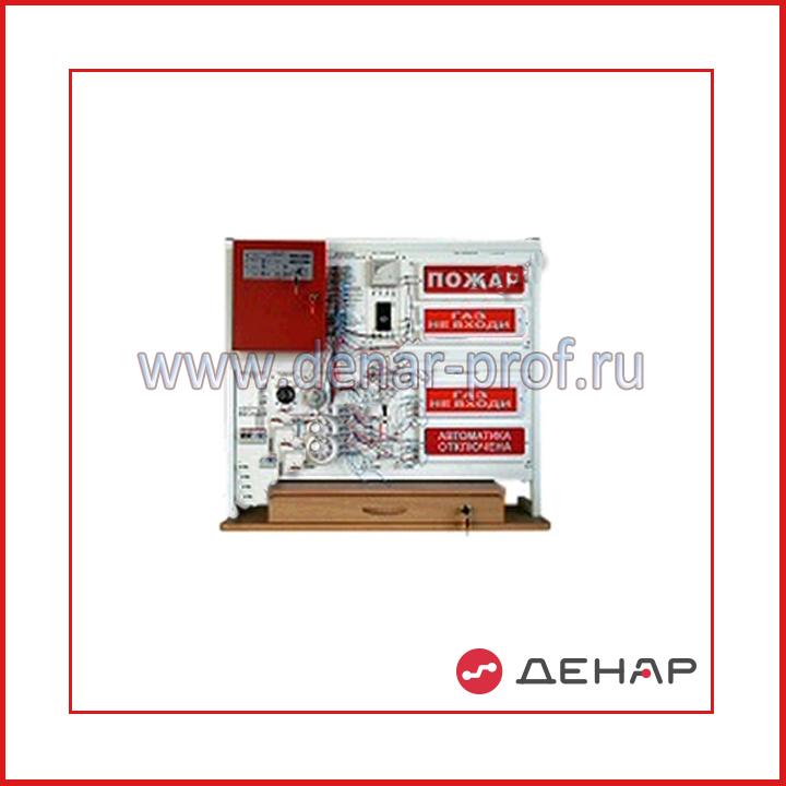 Автоматическая система пожаротушения АСПТ1-Н-К