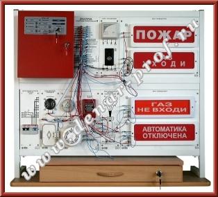 Автоматическая система пожаротушения АСПТ1-С-Р