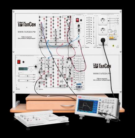 Защита электрических подстанций от перенапряжений ЗЭП1-Н-Р