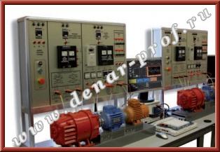 Лаборатория электропривода и электрических машин