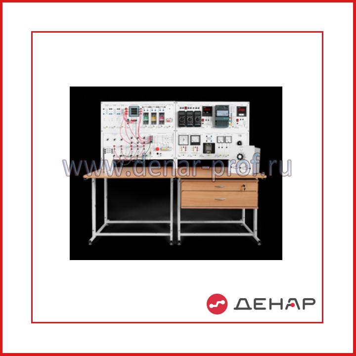 Электроэнергетика — Электрические измерения на электрических станциях и подстанциях ЭЭ2-ЭИЭСП-С-Р