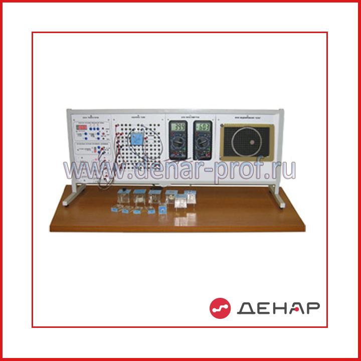 Типовой комплект учебного оборудования «Физика — электричество и магнетизм» (ЭиМ)