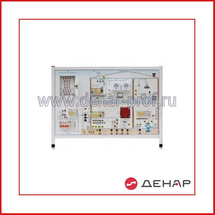 """Типовой комплект учебного оборудования «Монтаж и наладка электроустановок до 1000В в системах электроснабжения """", исполнение стендовое"""