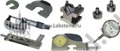 Типовой комплект учебного оборудования «Метрология. Технические измерения в машиностроении» на 15 лаб. раб. МТИ-15