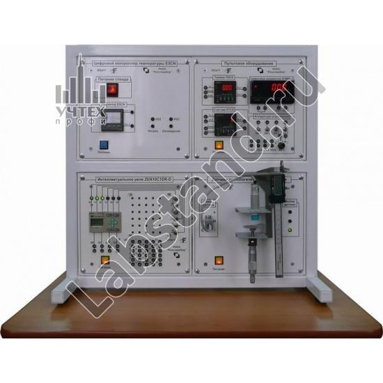 Типовой комплект учебного оборудования «Средства автоматизации и управления» САУ-СЕНСОР    исполнение настольное